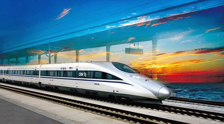 上海和北京之间要通第二条高铁啦!未来还要通磁悬浮?2.5小时即达!