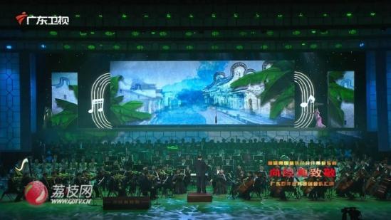 奏:广州交响乐团 舞 蹈:广东省歌舞剧院(女子群舞)    演唱者:梦之旅