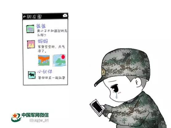 <a href='http://search.xinmin.cn/?q=新训' target='_blank' class='keywordsSearch'>新训</a>过半,兄弟你迈过这些坎没有?