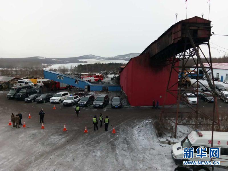 黑龙江七台河一煤矿发生事故(组图)