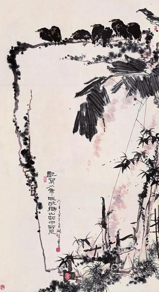 潘天寿作品构图解析