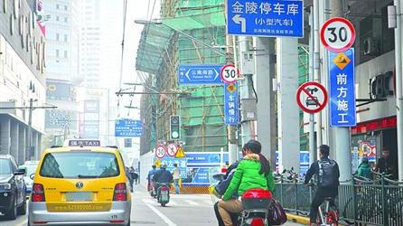 """金陵东路云南南路口两块指示牌""""打架""""交警:以禁令标志为准"""