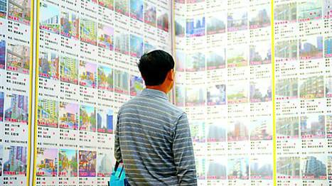 北京链家、我爱我家等十大房地产中介被约谈
