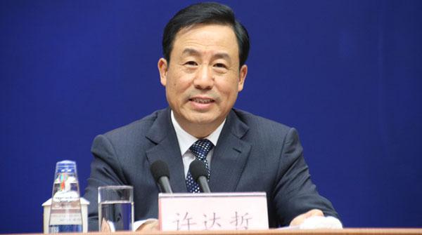 许达哲当选湖南省人民政府省长