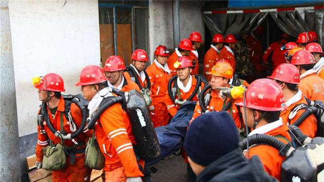 国务院成立赤峰煤矿事故调查组:给全社会一个交代