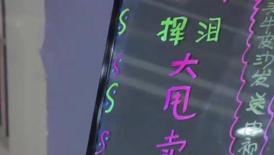 上海20年家居卖场面临关门 业内:房租上涨是主因
