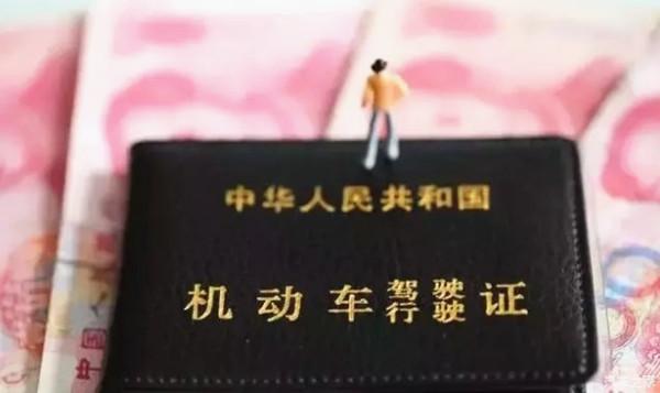 沪保时捷车主酒驾肇事后买变造驾驶证被抓 被判拘役6个月