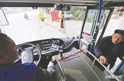 成都试行准点公交 10公里线路误差不超30秒
