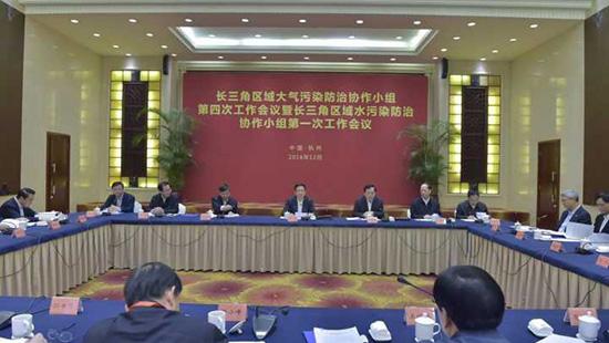 长三角区域污染防治协作机制会议召开