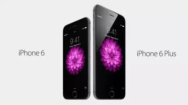 苹果手机因外观设计被判侵权 反诉北京知产局