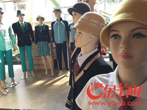出台的《广东省中小学生校服着装规范(试行)》曾因对学生校服穿