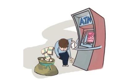 长沙加钞员顺走ATM数百万 银行至其自首未察觉