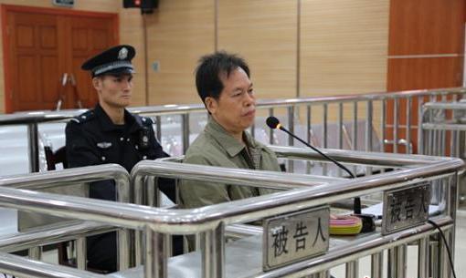 农行广西分行原行长廖家旺受贿一千余万 一审获刑11年