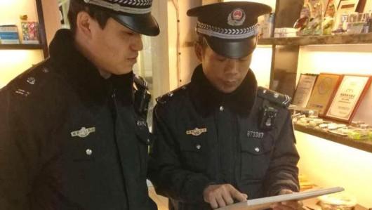 """沪虹口率先试点 """"互联网+""""智慧城管推进公正执法"""