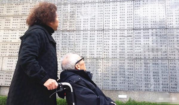 南京大屠杀遇难者名单墙新增110人