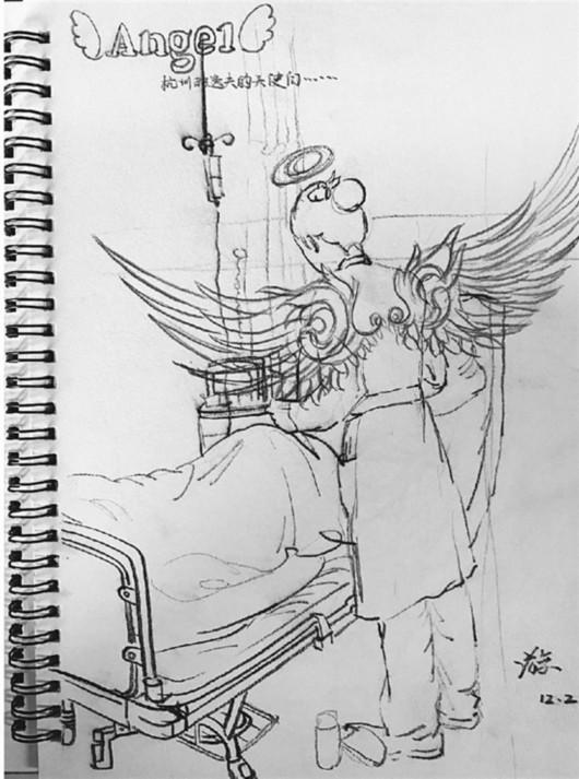 丈夫住院 妻子手绘医护工作场景表达感谢