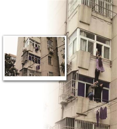 """女子悬在4楼窗外随时可能坠下 3楼两位""""托举哥""""救了她"""