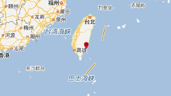 台湾台东县海域发生5.1级地震 震源深度5千米