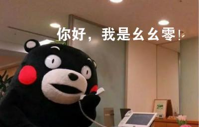 """天雷滚滚!""""上海第一渣男""""脚踏8条船,被判刑3年半!"""
