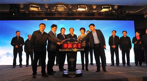 为推进体育协同发展 京津冀签署议定书提四项具体举措