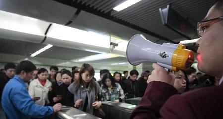 全体上海人注意!1、2、8号线部分车站下月将停运!