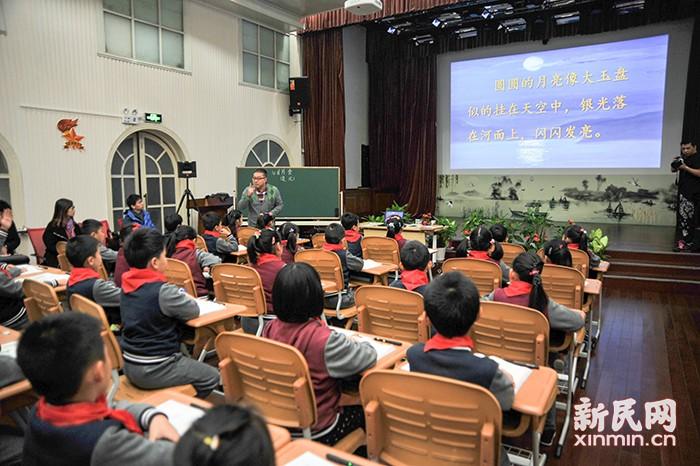 上海市静安区第一中心小学:评价,让我们倾听核心素养落地的声音