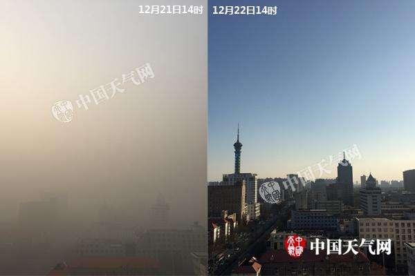 河北雾霾或消散:石家庄重现蓝天 7城市空气质量优良