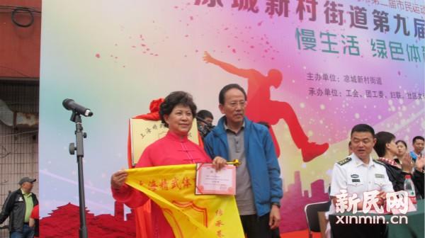 精武杨氏太极传承基地举办2016年会