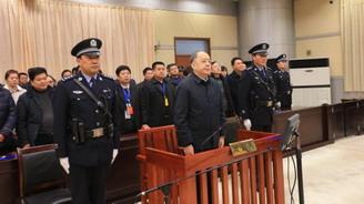 国家体育总局原副局长肖天因受贿一审获刑10年6个月