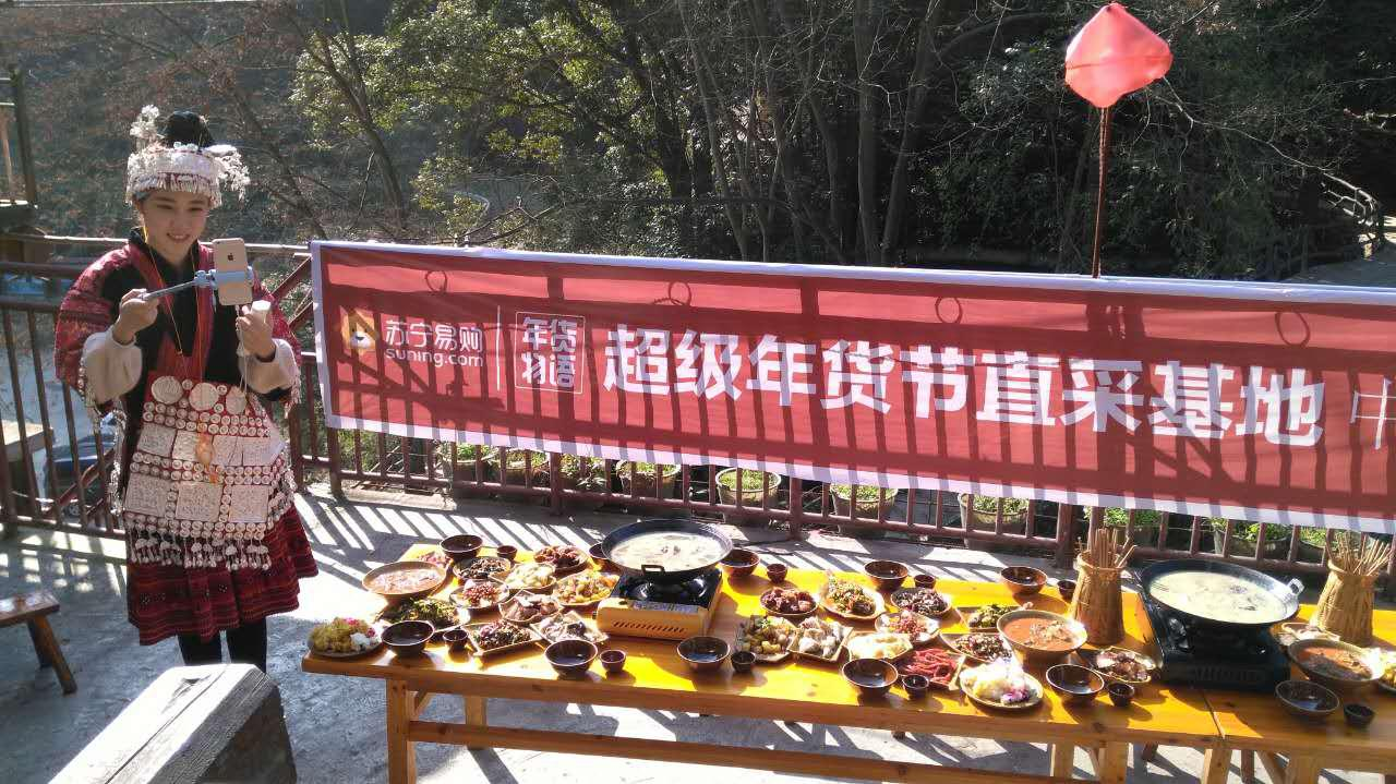"""苏宁年货节原产地直播 揭开好年货""""从田间到饭桌""""的奥秘"""