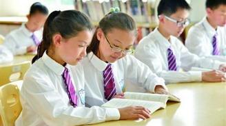 黄浦、徐汇两区推出学区化集团化办学新举措