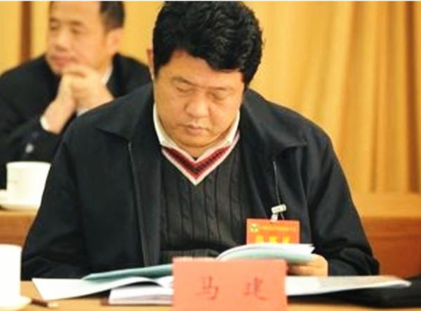 国家安全部原副部长马建严重违纪被开除党籍