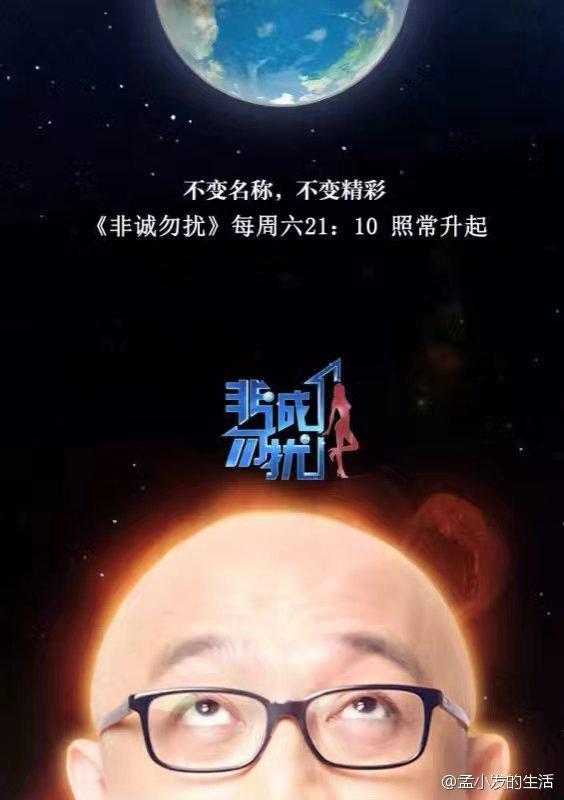 """""""非诚勿扰""""商标权纠纷终审宣判:"""