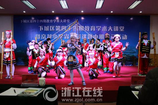 杭州市下城区举行教育学术大讲堂 探讨水文化引领的课程体系