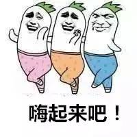 上海人收下这份《2017年货采购清单》
