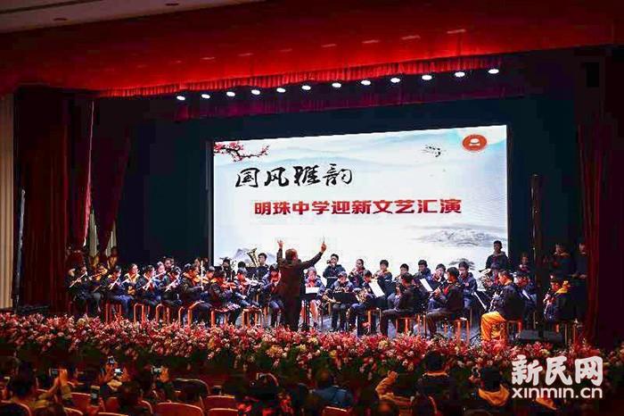 """明珠中学:传统文化艺术浸润校园 新年刮起""""雅韵国风"""""""