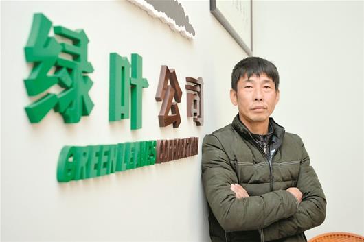 湖北男子坐牢15年醒悟 出狱后创业挣下千万资产