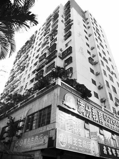 海口华星大厦存安全隐患 开发商:业主不同意鉴定房屋