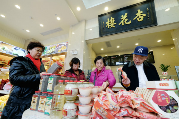 上海味道!杏花楼旗下已汇聚18家老字号美食