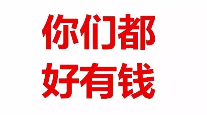 今年首部恐怖大片《支付宝年账单》在上海热映!人均支付超14万!