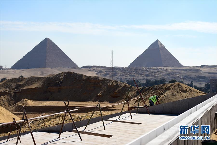 大埃及博物馆加紧建设