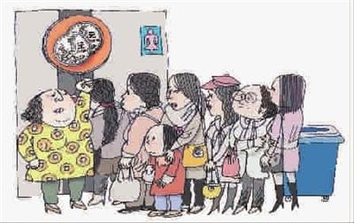 """三甲医院如厕排队 老太充当""""黄牛""""买位置"""