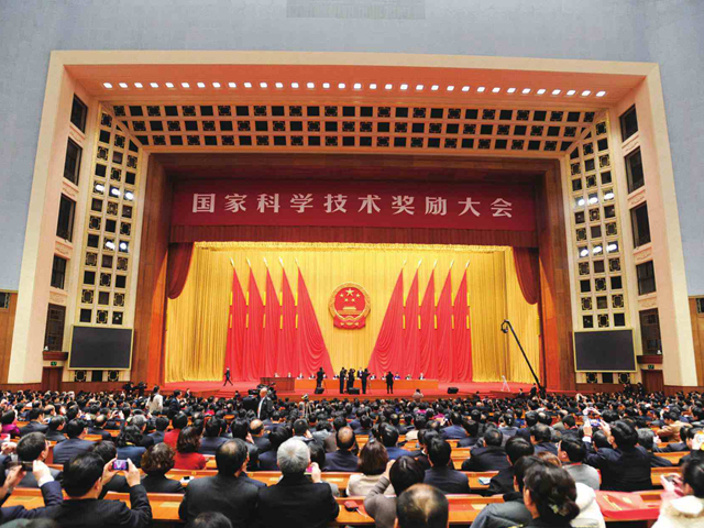<a href='http://search.xinmin.cn/?q=北京理工大学' target='_blank' class='keywordsSearch'>北京理工大学</a>获得5项2016年度国家科学技术奖