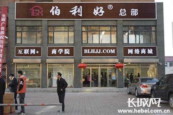北京迁回大型家具电商平台成遵化互联网+产业生力军
