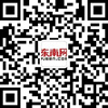 沉香鉴定家孙玉辉:白奇楠投资收藏的七大要点
