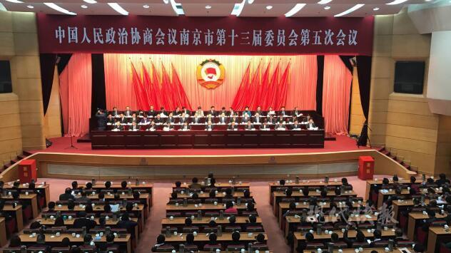 陈发喜、黄河当选为政协南京市第十三届委员会副主席
