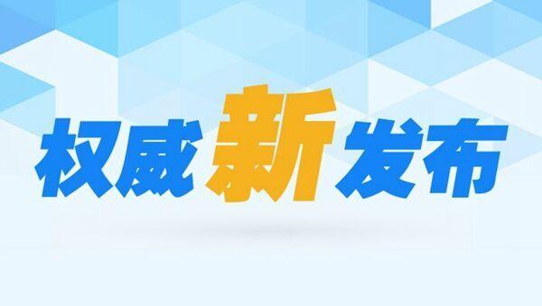 中消协2017消费维权年主题公布 倡导网络诚信消费