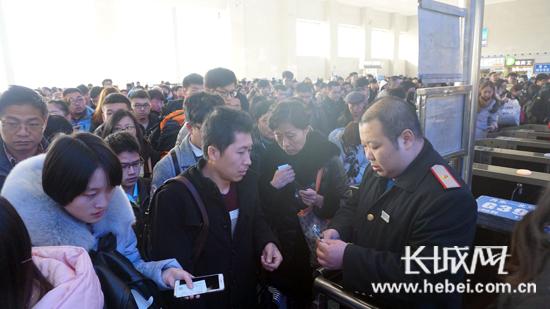 春运高峰期 秦皇岛预计日发送旅客近3万人