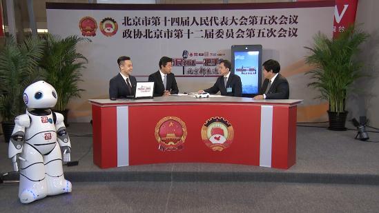 《市民对话一把手·北京新表达》——疏解与提升并重 加快建设国际一流和谐宜居之都