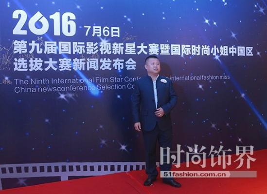 云联珠宝2017新春祝福(图)